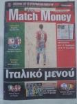 πρωτοσελιδο MATCH MONEY